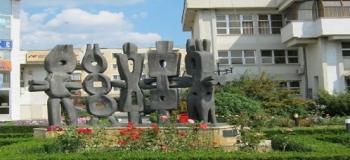 Dezvoltare durabila si cresterea calitatii vietii in Orasul Topoloveni prin abordarea integrata a masurilor de regenerare urbana